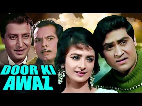 Xxx Mp4 Door Ki Awaz Full Movie Joy Mukherjee Saira Banu Bollywood Movie 3gp Sex