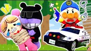 アンパンマン アニメ おもちゃ 救出大作戦❤️さらわれた赤ちゃんマンを探しに行こう⭐ひとりで遠くにいったらあぶないよ!