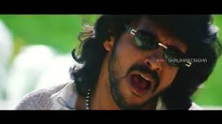 Raa Telugu Full Length Movie || Upendra, Priyanka, Dhamini, Sadhu Kokila