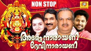 Hindu Devotional Songs Malayalam | Amme Narayana Devi Narayana | Non Stop | Chottanikkara Amma