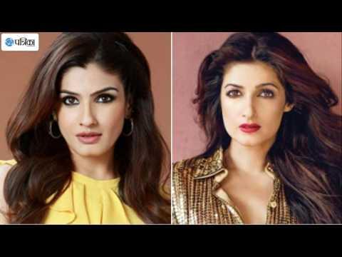 Xxx Mp4 Akshays Wife Twinkle Khanna S Reaction On Being Called Raveena Tandon 3gp Sex