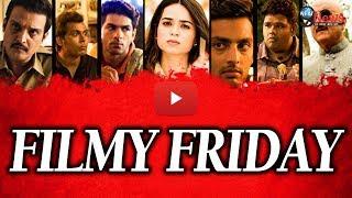 Ranchi Diaries   Movie Review   Soundarya Sharma   Himansh Kohli   Anupam Kher   FILMY FRIDAY