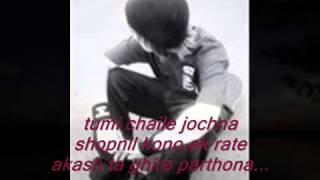 Tumi Chaile Bristi with lyrics  Tahsan ft Minar