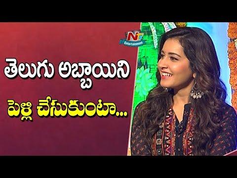 Xxx Mp4 Rashi Khanna Wants To Marry A Telugu Guy Srinivasa Kalyanam Movie Nithin NTV Entertainment 3gp Sex