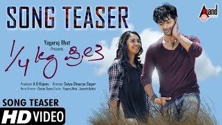 Kaalkg Preethi   New Kannada HD Song Teaser 2016   Yogaraj Bhat   Chetan Sosca   Vihaan, Hitha