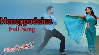Neneppudaina Full Song ll Ramayya Vasthavayya Movie ll Jr.Ntr, Samantha, Shruthi Hasan