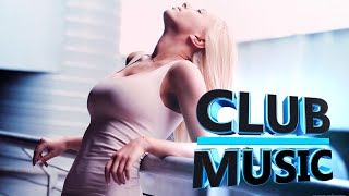 New Best Club Dance Summer House Music Megamix 2017 - CLUB MUSIC