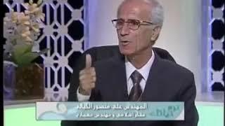 نهاية الكيان الصهيوني في القران الكريم -للدكتور علي منصور كيالي