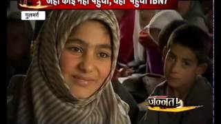 News18 India Ki Documentary 'Jannat' Ko Mila Best Current Affairs Programme Ka ENBA Award