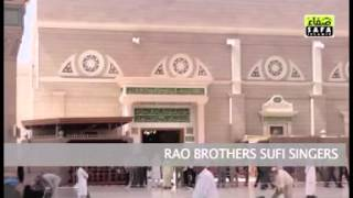 Rao Brothers New Qawwali Album 2014 Main Bheek Mangta Hun