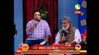 Kobi Shah Romiz Ali, part 4