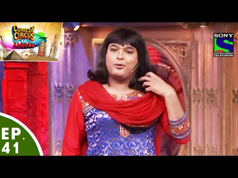 Xxx Mp4 Comedy Circus Ke Ajoobe Ep 41 Kapil Sharma As Savita Bhabhi 3gp Sex