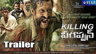 RGV's Killing Veerappan Telugu Trailer   Shivaraj Kumar