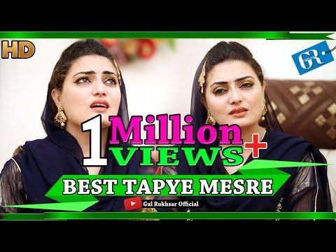 Xxx Mp4 Pashto New Song Gul Rukhsar New Tapie 3gp Sex