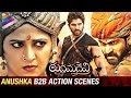 anushka-back-2-back-action-scenes--rudhramadevi-tamil-movie--allu-arjun--rana-daggubati