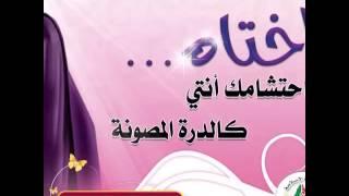 قصيدة المتبرجات للشاعر محمد خضر بوخضر (بوملاك)