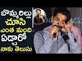 Hero Siddharth Shares An Unknown Memory From Bommarillu Days | TFPC