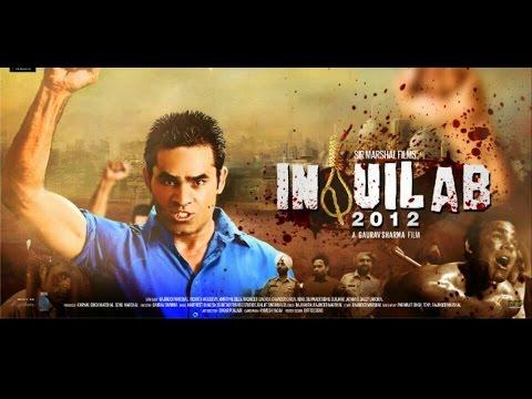 Xxx Mp4 Latest Punjabi Full Movie INQUILAB New Punjabi Full HD Movies Balle Balle Tune Full Movies New 3gp Sex