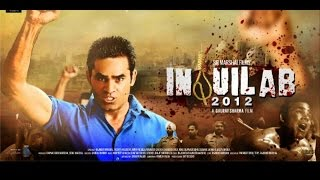 New Punjabi Movie | INQUILAB | Latest Punjabi Movies | Balle Balle Tune | Punjabi Full Movies