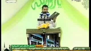 قراءة مولد النبي بالطريقة البحرينية-ابو ذر الحلواچي