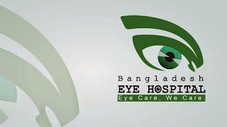 Bangladesh Eye Hospital Present annual Ceremony program 2015  Team song