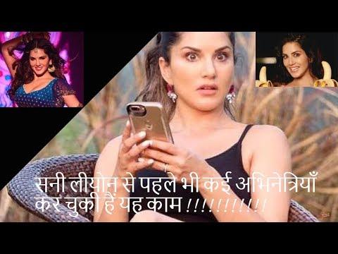 Xxx Mp4 Sunny Leone Sucking Hina Khan Sakshi Tanwar Gauhar Khan Sanjeeda Sheikh 3gp Sex