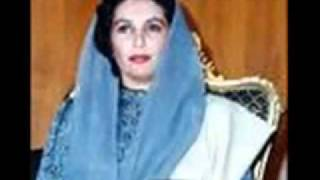 Benazir Bhutto Song