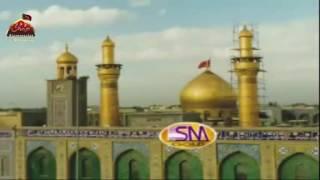 Panjtan Di Pak Rab Nay Asi Banai Shan Aa - Qasida