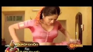 Telugu sada saree removing . { Viewer Ratings : ★★★★★ }