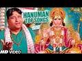 Narender Kaushik Hanuman Ji Ke Bhajan 2020   Nonstop Haryanvi Bhajan 2020