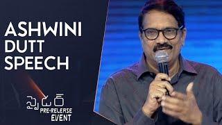 Producer Ashwini Dutt Speech @ Spyder Pre Release Event   Mahesh Babu   A R Murugadoss   Rakul Preet