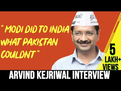 Xxx Mp4 THE ARVIND KEJRIWAL INTERVIEW ELECTION SPECIAL 2019 3gp Sex