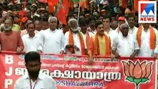 Amit Shah in Thiruvananthapuram to conclude Janaraksha Yatra' | Manorama News