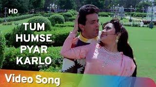 Tum Humse Pyar Karlo | Mohabbat Ki Arzoo Mohabbat Ki Arzoo (1994) | Rishi Kapoor | Zeba Bakhtiar