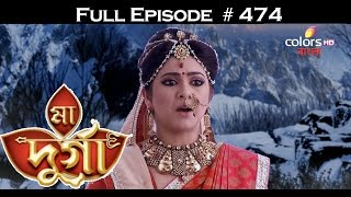 Ma Durga - 23rd June 2016 - মা দূর্গা - Full Episode HD