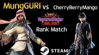 -Revered Ruler Match- 멍굴 (샤힌) vs 체리베리망고 (녹티스) (TEKKEN 7 - MungGURI vs CherryBerryMango)