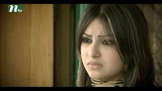 Bangla Natok Chander Nijer Kono Alo Nei l Episode 17 I Mosharaf Karim, Tisha, Shokh l Drama&Telefilm