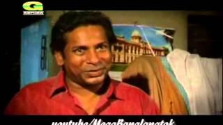 Bhalo Bangla Natok-Mohor Sheikh part 3