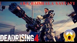 Dead Rising 4 ქართულად ეპიზოდი #5 ჰააა ბრთხილად არ გაგივარდეს :D