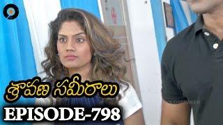 Epi 798   21-06-2016   Sravana Sameeralu Telugu Daily Serial