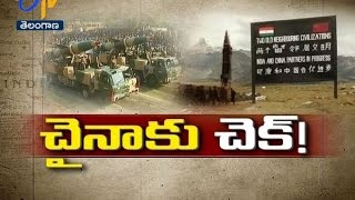 Idi Sangathi - TS - చైనాకు చెక్! - 29th August 2016 - ఇదీ సంగతి