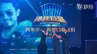 Secret superstar China premier |Jackie chan||amir Khan||zaira wasim|
