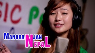 Jaba Sanjh  _ Melina Rai _ Latest Song