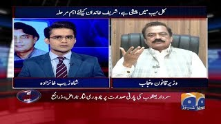 Aaj Shahzaib Khanzada Kay Sath - 17 August 2017 uploaded on 3 month(s) ago 1635 views