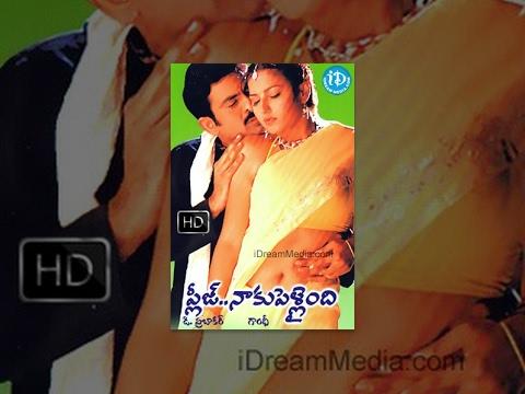 Please Naaku Pellaindi Telugu Full Movie | Raghu, Rajiv Kanakala, Sruthi Malhotra | Gandhi | K Vijay