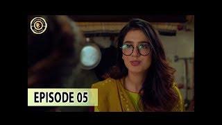 Aangan Episode 05 - 9th Dec 2017 - Top Pakistani Drama