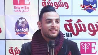 وشوشة  عامر طاهر يحكى موقف طريف مع الزعيم عادل إمام Washwasha
