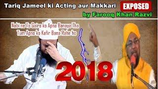 Tariq Jameel ki Acting aur Makkari EXPOSED By Farooq Khan Razvi 2018