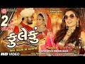 Fuleku Ghode Chadya Chhe Varraja ,Aishwarya Majmudar ,New Gujarati Video Song 2019 ,Ram Audio