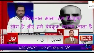 latest news india 2017- Indian lawyer took 1 Rupee as fee and wins kulbhusan